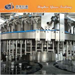 Glass Cola CO2 Drinks Bottling Machine pictures & photos