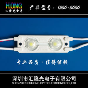 DC12V New Waterproof Injection LED Module with Lens pictures & photos