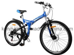 26inch Aluminum 21speed Folding Bike/Light Aluminum Folding Bike/Gear Aluminum Folding Bike pictures & photos