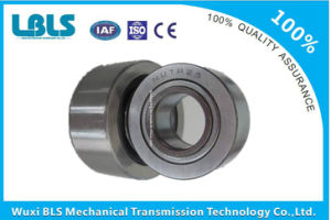Track Roller Bearing, Supporting Roller Bearing Nutr2562