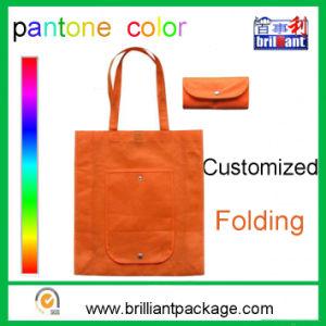 Reusable Non Woven Tote Bag Foldable Shopping Bag pictures & photos