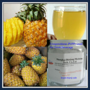 Moisture-Preserving Agent of Top Grade Cosmetics Pvpp pictures & photos