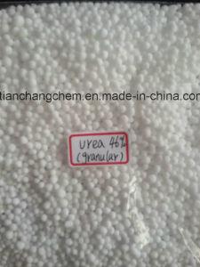 2016 Factory Fertilizer Granular 46% Urea pictures & photos