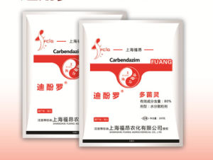 High Efficient Fungicide Bactericide Carbendazim 80%Wdg pictures & photos
