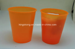 2015 Hot Selling Free Tube Cup, Kids Drinking Cup pictures & photos