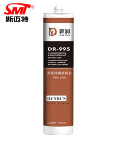 DR-995 Structural Silicone Sealant for Aluminum Alloy Doors and Windows pictures & photos