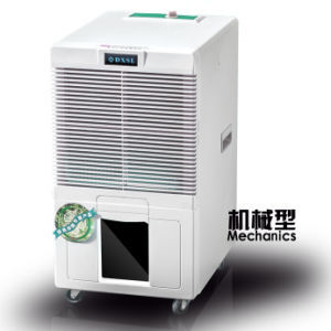 56L/D Dehumidifier with Automatic Defrost (MOH-756B) -Mechanical Control pictures & photos
