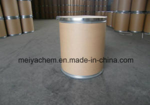 Water Soluble Polysaccharide Gellan Gum as Food Additive Gelling Agent pictures & photos
