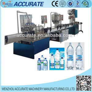 Mineral Water Washing Filling Capping Machine (XGF12-12-1) pictures & photos