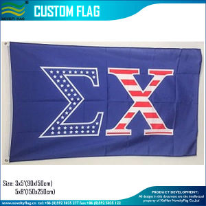 New Design Polyester Printed USA Sigma Letter Flag (M-NF01F090101) pictures & photos