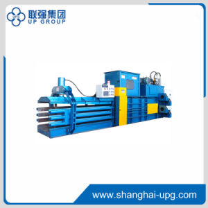 Small-Sized Horizontal Fully Automatic Balers (LQW) pictures & photos