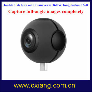 Pano Live 360 Panorame Vr Camera for Smartphone pictures & photos