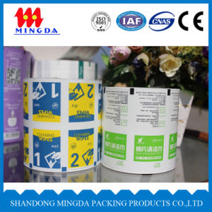 Hot Sale Aluminium Foil Paper pictures & photos