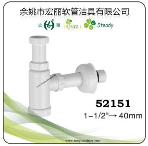 52148 Plastic Bottle Trap, PVC Bottle Trap, ABS Bottle Trap pictures & photos