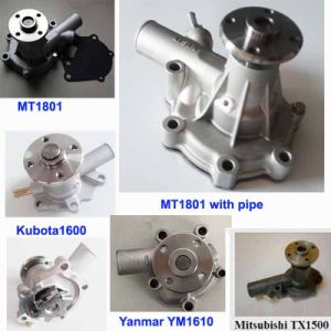 Japanese Tractor Parts Water Pump for Kb1600 pictures & photos