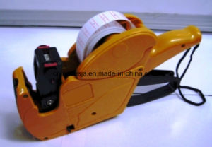 China Manufacturer of Price Machine, China Factory of Price Labeller, Price Labeler,