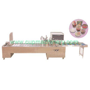 Automatic Filling and Sealing Machine (LBZ-C)