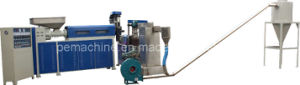 Water Ring Hot Cutting Pelletizing Machine (SJ-AW100-150) pictures & photos