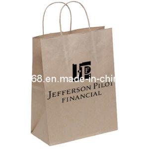 Promotion Bag / Paper Bag (PB-001)