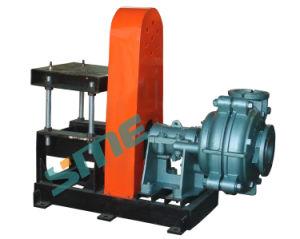 Slurry Pump (SH/100D)