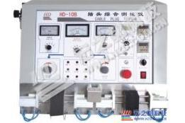 Power Plug Integrated Tester Testing Machine