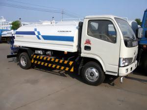 Dongfeng Furuika Watering Truck (DLQ5060GSS3)