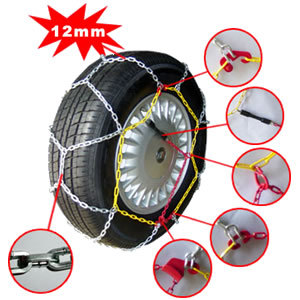 12mm Snow Chains