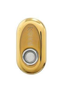 Card Cabinet Lock EL637A-G