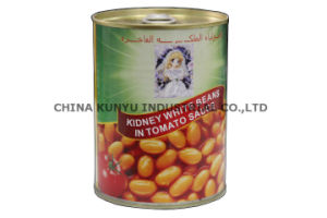 White Beans in Tins with High Quality pictures & photos