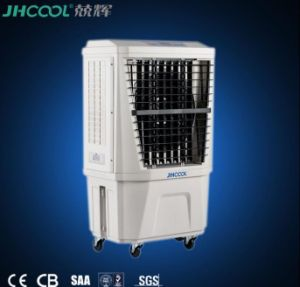Mobile Air Conditioners Large Airflow Swamp Cooler with Cooling Fan pictures & photos
