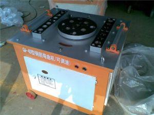 GW40 A Steel Bar Bending Machinery