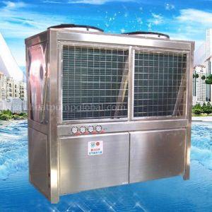 Commercial Air Source Heat Pump (KFYRS-77II)