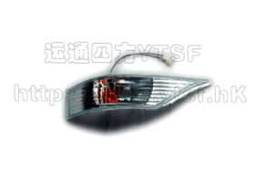 Good Quality Foton Auto Parts Turning Lamp pictures & photos