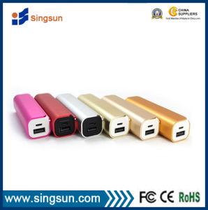 2200mAh Portable Emergency USB Rechargeable Battery Power Bank