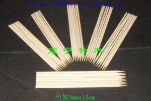 Bamboo Skewer 15cm (BN-ZC0300)