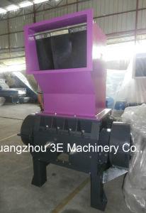Enforced Granulator/Plastic Granulator/Plastic Crusher pictures & photos