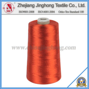 Viscose Rayon Embroidery Thread (600D/1)