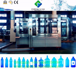 Full Automatic Water Bottle Washing Bottling Capping Machine pictures & photos