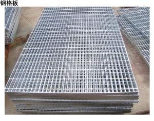 Steel Grating - 1