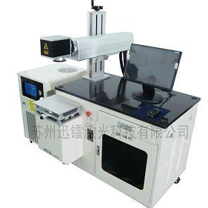 YAG Laser Marking Machine (50W, 75W)