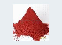 Iron Oxide Red (NS110)