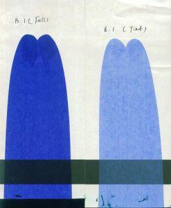 Pigment Blue 1 Fast Blue Toner R