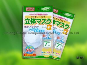 Mask Plastic Packaging Bag pictures & photos