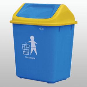 L490*W355*H255mm Plastic Dustbin, Ourdott Plastic Dustbin pictures & photos