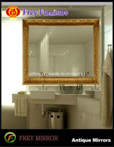 New Ornate Decorative Wall Mirror/Picture Frame