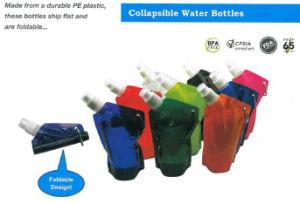 Foldable Water Bottle (SW9606)