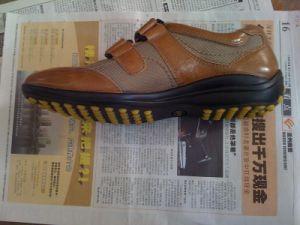 Shoe Mould (009)
