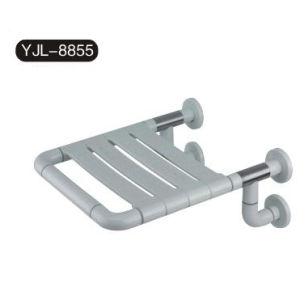 Stainless Steel Shower Seat (8855)