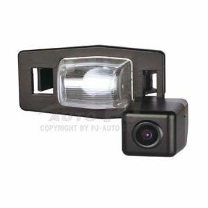 OEM-Style Car Camera for Mazda Family