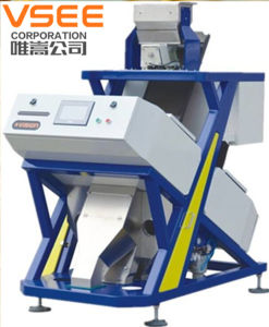 Full Color Vsee Mini Coffee Beans Color Sorter 5000+Pixel RGB Color Sorter National Patent Ejector pictures & photos